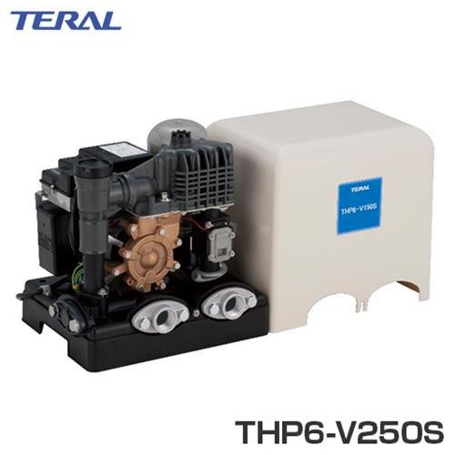 テラル多久 浅井戸ポンプ THP6-V250S (インバータ制御/100V250W) [井戸ポンプ]