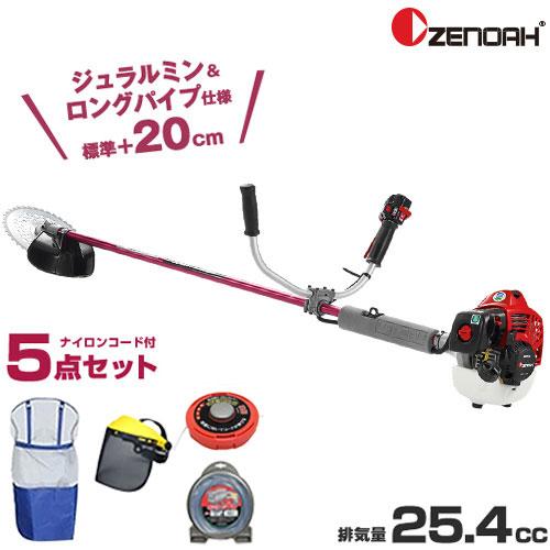 ゼノア 草刈り機 エンジン式 BCZ275GW-L-DC+ナイロンコード付きセット [草刈機 刈払機 刈払い機]