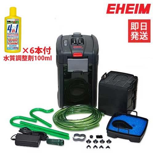 エーハイム プロフェッショナル3e 2074+水質調整剤6本付きセット [EHEIM 水槽用 外部フィルター]