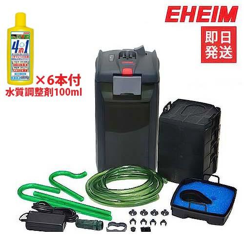 エーハイム プロフェッショナル3e 2078+水質調整剤6本付きセット [EHEIM 水槽用 外部フィルター]