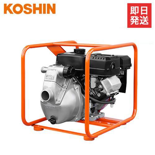 工進 エンジンポンプ SEM-50WGB (1インチ・2インチ兼用/ホース無し/最大吐出量560L) [ハイデルスポンプ]