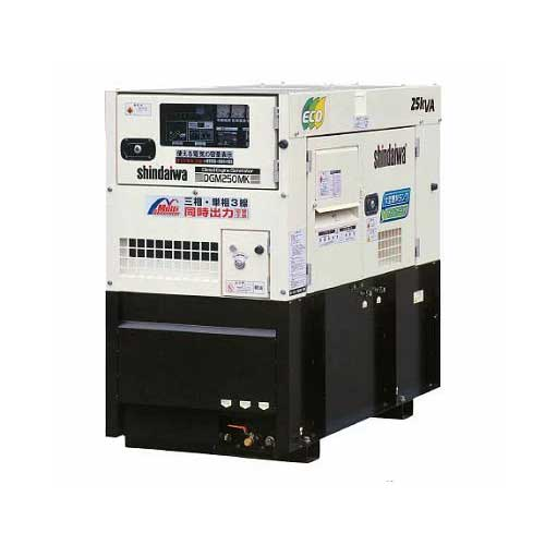 新ダイワ(やまびこ) 大型ディーゼル発電機(三相・単相同時) DGM600MKP [DGM600MK-P]