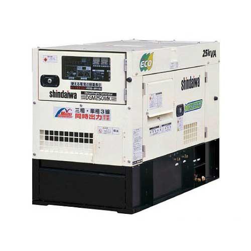 【直送品】【代引不可】[r20][s9-940] 新ダイワ(やまびこ) 大型ディーゼル発電機(三相・単相同時) DGM450MK