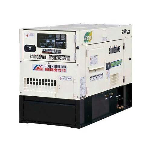新ダイワ(やまびこ) 大型ディーゼルエンジン発電機(三相・単相同時出力) DGM250MK