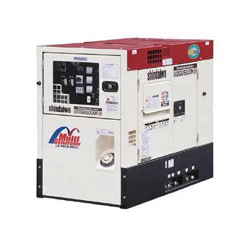 [最大1000円OFFクーポン] 新ダイワ(やまびこ) 大型ディーゼル発電機(三相・単相同時) DGM150UMK