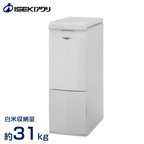 [最大1000円OFFクーポン] イセキアグリ 低温米びつ クールストッカ CSA317A (容量31kg) [保冷庫 米櫃]