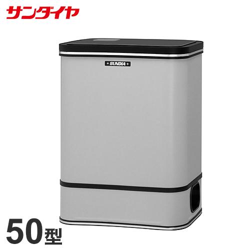 [最大1000円OFFクーポン] サンダイヤ 灯油タンク 50型 KS3-50N (屋内設置/直結型)