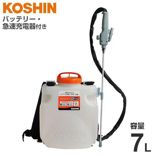 工進 充電式噴霧器 スマートコーシン SLS-7 (容量7L) [噴霧機 動噴]