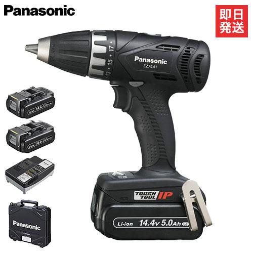 【在庫品】[Panasonic][r10][s3-100a] パナソニック 充電ドリルドライバー 14.4V 4.2Ah EZ7441LS2S-B (黒/電池2個+ケース付) [Panasonic]
