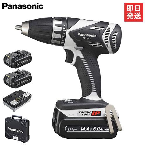 パナソニック 充電ドリルドライバー 14.4V 4.2Ah EZ7441LS2S-H (グレー/電池2個+ケース付) [Panasonic]