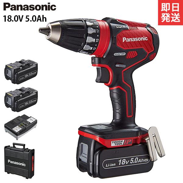 パナソニック 充電ドリルドライバー 18V 18V 5.0Ah EZ74A2LJ2G-R (赤/電池2個+ケース付 EZ74A2LJ2G-R 5.0Ah/14.4V・18V両用) [Panasonic], パーツダイレクト:2d61ea22 --- campusformateur.fr