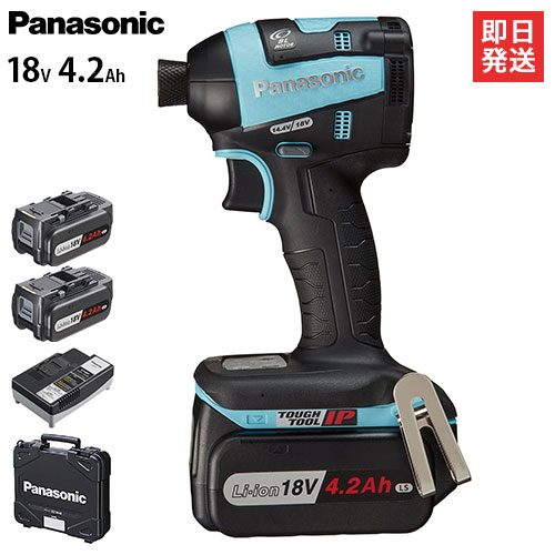パナソニック 充電インパクトドライバー 18V 4.2Ah EZ75A7LS2G-A (青/電池2個+ケース付/14.4V・18V両用) [Panasonic]