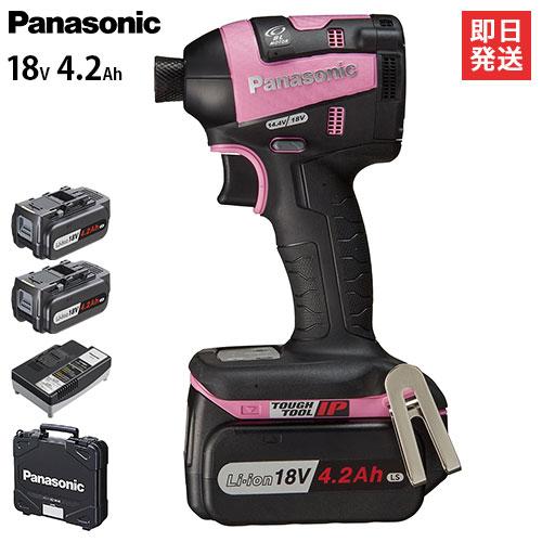 パナソニック 充電インパクトドライバー 18V 4.2Ah EZ75A7LS2G-P (ピンク/電池2個+ケース付/14.4V・18V両用) [Panasonic]