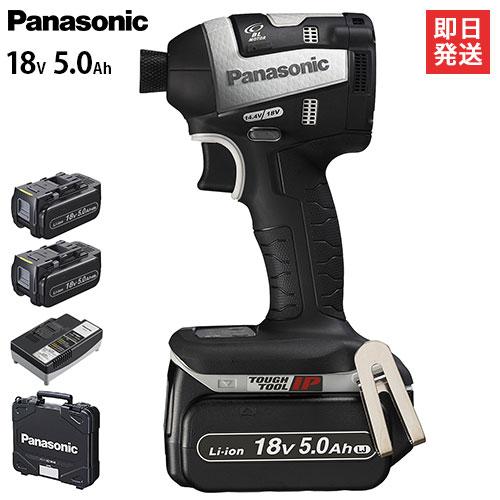 パナソニック 充電インパクトドライバー 18V 5.0Ah EZ75A7LJ2G-H (グレー/電池2個+ケース付/14.4V・18V両用) [Panasonic]