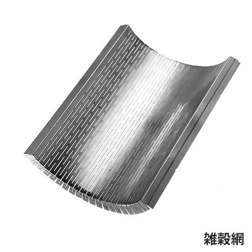 水田 循環式精米機 MH-150用 雑穀用ヌカ除去網 [精米器]