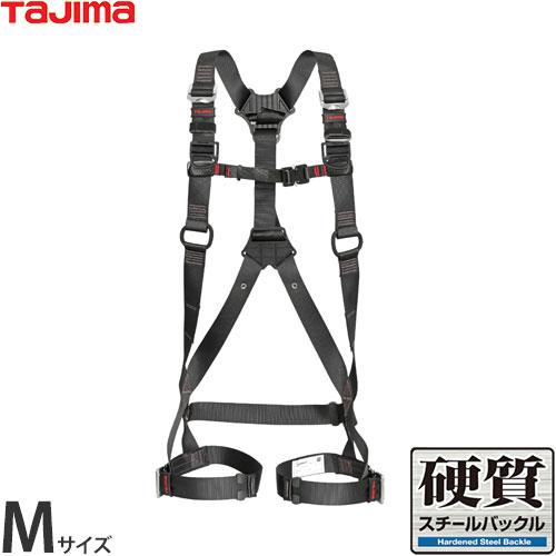 タジマ ハーネス ZS/硬質スチール製 黒 Mサイズ AZSM-BK 4975364261205 [フルハーネス]
