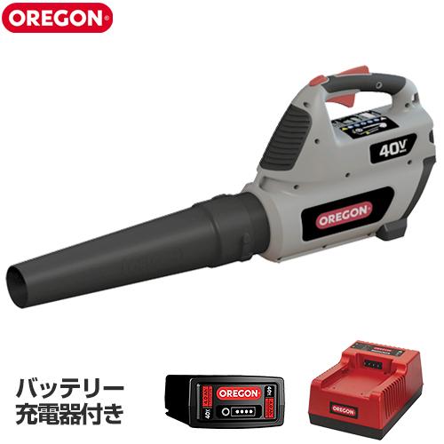 オレゴン 40V充電式 コードレスブロワーキット BL300-A7 (本体+バッテリー+充電器付き) [577649 OREGON 電動ブロワ]