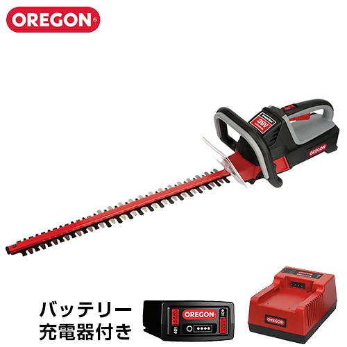 オレゴン 40V充電式 ヘッジトリマー HT250 (本体+バッテリー+充電器付き) [577640 コードレス パワーツール 剪定]
