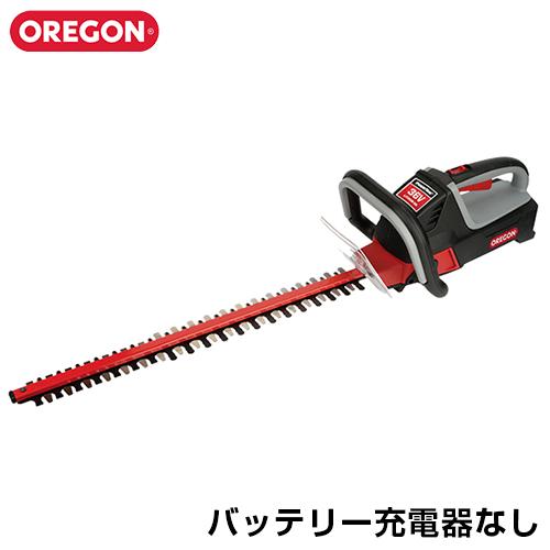 オレゴン 40V充電式 ヘッジトリマー HT250 (本体のみ) [577639 コードレス パワーツール 剪定]
