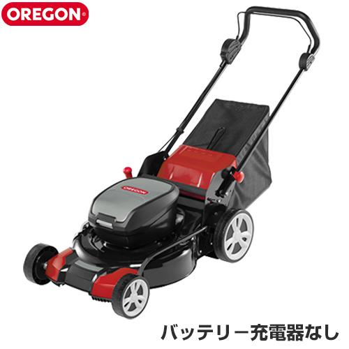 オレゴン 40V充電式 芝刈機 LM400 (本体のみ) [604030 OREGON 電気 芝刈り機 モアー]