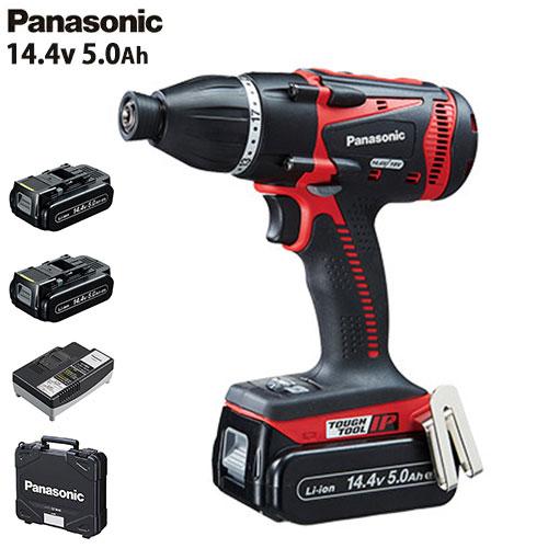 パナソニック 充電マルチインパクトドライバー 14.4V 5.0Ah EZ75A9LJ2F-R (赤/電池2個+ケース付/14.4V・18V両用) [Panasonic]
