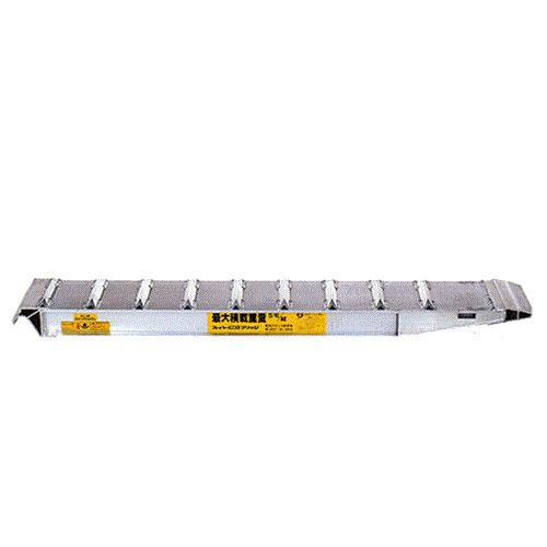 昭和ブリッジ アルミブリッジ 2本組セット SXN-300-30-4.0 (300cm/幅30cm/荷重4.0t)