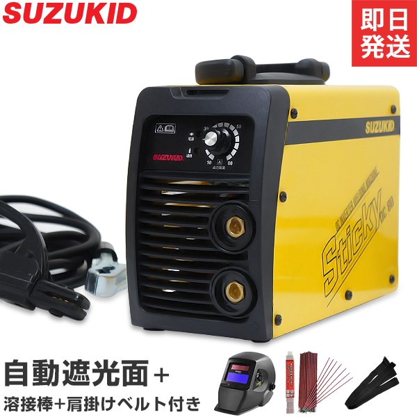 品質は非常に良い [STK-80 取得]:ミナト電機工業 直流インバーター溶接機 EMI スズキッド Sticky80+自動遮光面MJM-200FF+溶接棒+肩掛けベルト付きセット SUZUKID PSE スター電器-DIY・工具