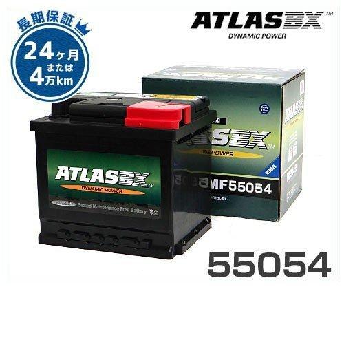 アトラス バッテリー 55054 (外国車用/密閉式) [カーバッテリー 550-54 MF 欧州車]