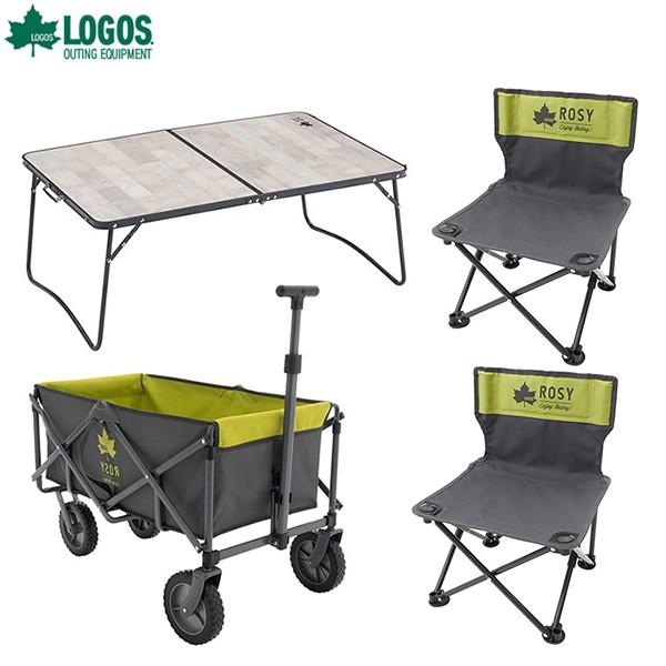ロゴス(LOGOS) ROSY ローテーブル+チェア2脚+キャリーセット [アウトドア テーブル 椅子 イス 84720720 73173114 73189055]