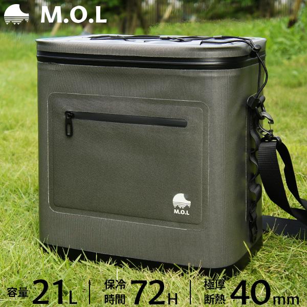 在庫品 ソフトクーラーボックス お気に入り 保冷バッグ キャンプ アウトドア r10 MOL-CS17 大放出セール s2-120 M.O.L 完全防水型ソフトクーラーバッグ M 21L