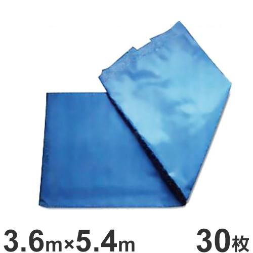 トキワ ブルーシート 3.6m×5.4m 30枚セット (#3000) [防水シート]
