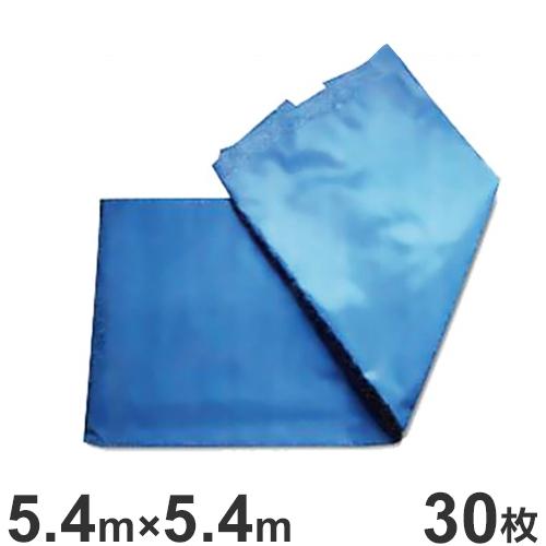 トキワ ブルーシート 5.4m×5.4m 30枚セット (#3000) [防水シート]