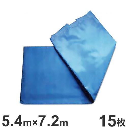 トキワ ブルーシート 5.4m×7.2m 15枚セット (#3000) [防水シート]