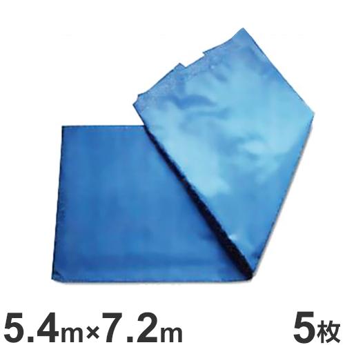 トキワ ブルーシート 5.4m×7.2m 5枚セット (#3000) [防水シート]