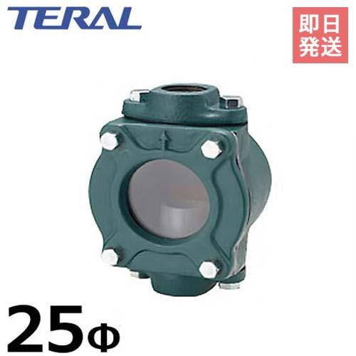 テラル多久 井戸ポンプ用砂こし器 SF-25S (口径25Φ/スケルトン型) [井戸ポンプ用 ろ過器]