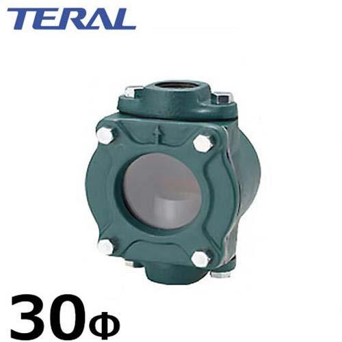 テラル多久 井戸ポンプ用砂こし器 SF-30S (口径30Φ/スケルトン型) [井戸ポンプ用 ろ過器]