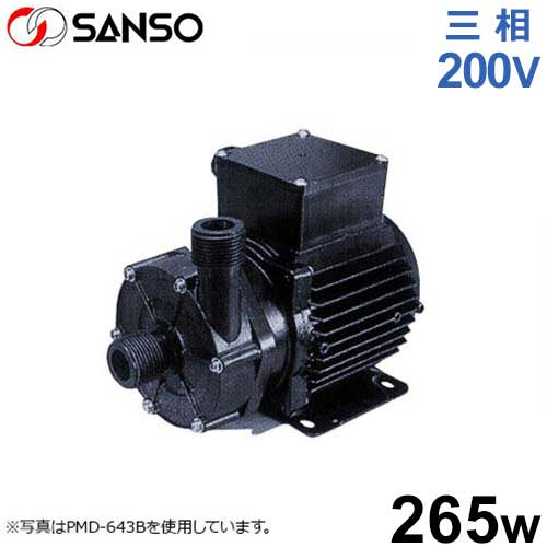 三相電機 マグネットポンプ PMH-1513B2 (小型/三相200V265W/ケミカル・海水用)