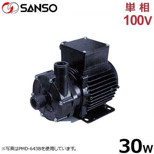 三相電機 マグネットポンプ PMX-361B2 (小型/単相100V30W/ケミカル・海水用)