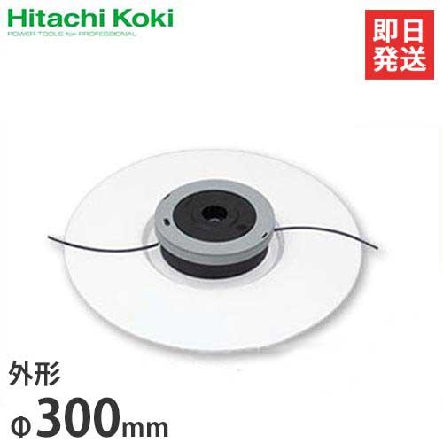 HiKOKI 日立工機 ナイロンコードカッター 白い皿・エンジン式 草刈り機用 [ナイロンコードカッター]