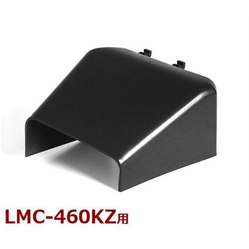 """供minatoenjin剪草机LMC-460K使用的交换零件""""旁边排放射手""""(对应机种:LMC-460KZ)[引擎式剪草机剪草机更割草机][r10][s1-080]"""