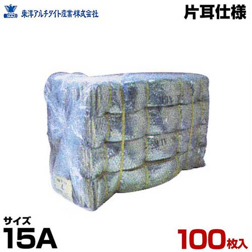 東洋アルチタイト 断熱マット 15A 100枚入 (GW24K ALK/亜鉛引亀甲金網)