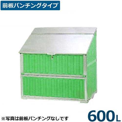 サンポリ ゴミ袋収納ボックス ダストクリーン 600L (前板パンチングタイプ)