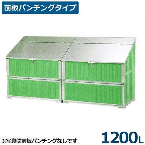 サンポリ ゴミ袋収納ボックス ダストクリーン 1200L (前板パンチングタイプ)