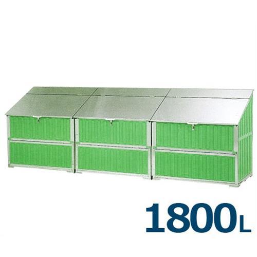 サンポリ ゴミステーション ゴミ袋収納ボックス1800Lタイプ