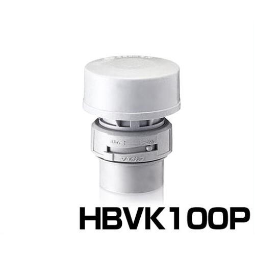 前澤化成工業 カプラー付排水用吸水弁 HBVK100P (取付側パイプ外径差口タイプ)