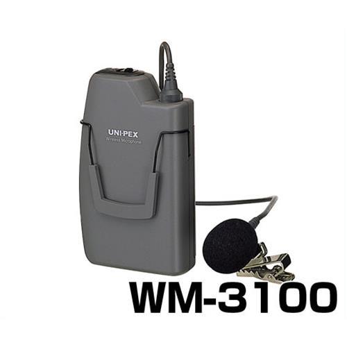 ノボル シングルワイヤレスチューナーユニット WM-3100 (対応機種:WB-101/TMW-314)