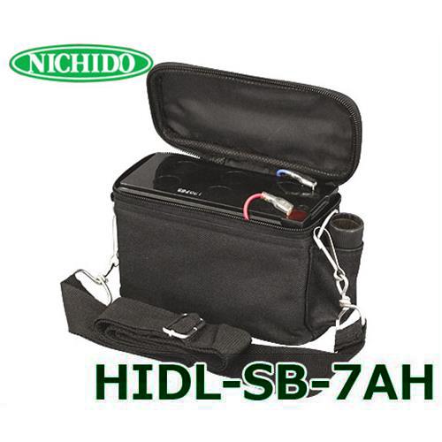 日動 サーチライト用オプション 『バッテリーショルダー』 HIDL-SB-7AH