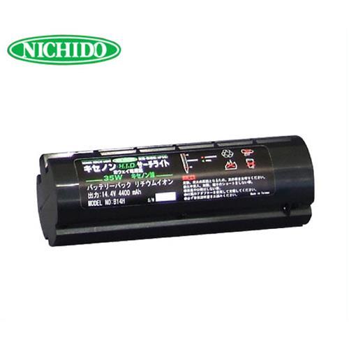 日動 キセノンサーチライト用オプション 『予備リチウムバッテリー』