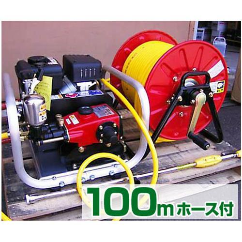 ミナト 中型3連動噴 CP-15 100mホースリール+2種ノズル付セット [エンジン式 動噴 噴霧器 噴霧機]