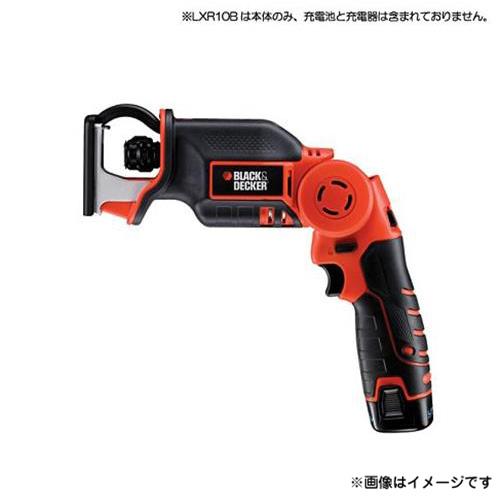 ブラック&デッカー ピボットレシプロソー LXR10B